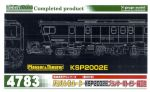 Greenmax 4783 Ballast Regulator KSP2002E Plasser & Theurer Motorised